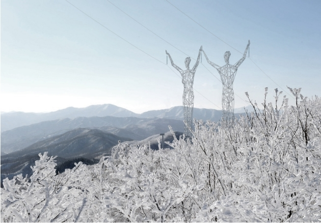 The Land of Giants Proposal for 2018 Pyeongchang Olympics, Korea
